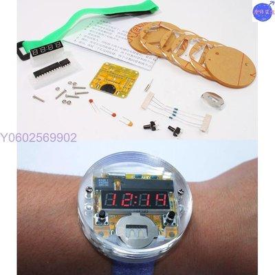 【兩件起售】單片機LED手錶套件 時鐘DIY big time 數碼管手錶 電子錶散件  港仔先生#gdhf