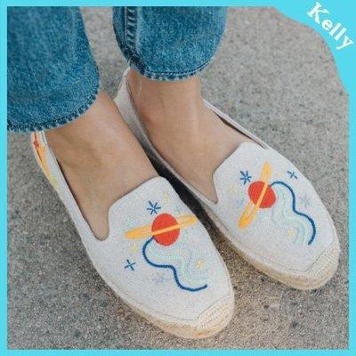 Kelly代購* Soludos【厚底款。外太空流星刺繡】俏皮星球亞麻色休閒草編麻編帆布鞋吸菸鞋