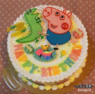 *CC手工蛋糕*- 佩佩豬 喬治 6吋 造型蛋糕 生日蛋糕 (不含側邊飾片,板橋中和,中和環球購物中心旁)