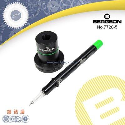 【鐘錶通】B7720-05《瑞士BERGEON》自動油筆 ├油品油筆/鐘錶維修/鐘錶保養┤