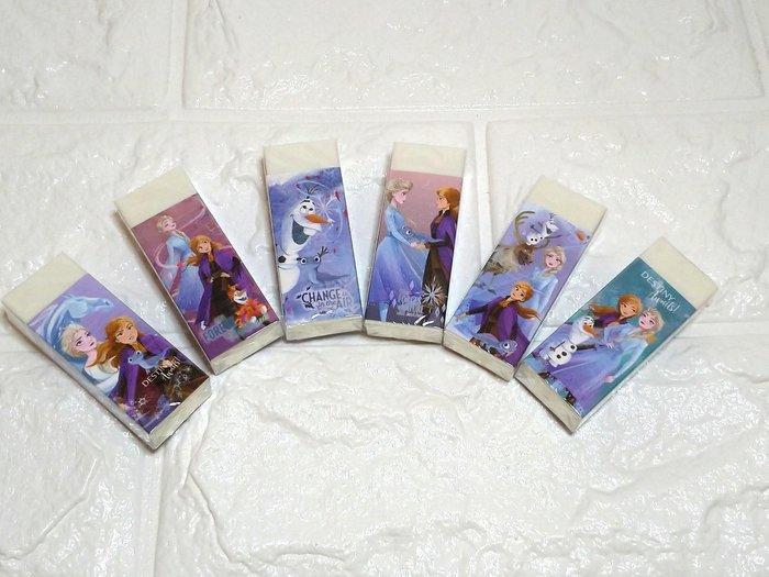 迪士尼 冰雪奇緣2 無毒橡皮擦6入組