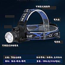 (爆亮款)T6頭燈 超白光 LED 頭戴式 伸縮變焦 超強光 超遠射 手電筒 工作燈 登山 露營 釣魚