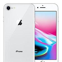 (分期價)線上申辦分期Apple iPhone8 256G