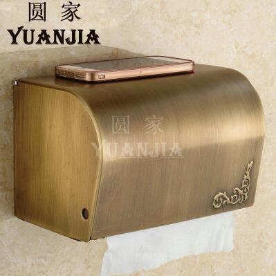 【優上】歐式全銅仿古紙巾盒防水廁紙架復古捲紙器封閉式掛牆壁仿古加長紙巾盒