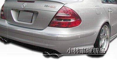 ※小林車燈※W211 E200K E280 E320 E63 AMG PP 原廠材質 後保桿 含飾條配件 特價中