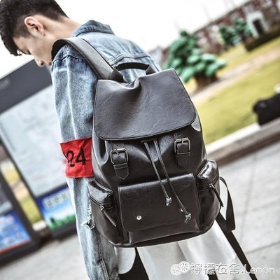 【蘑菇小隊】後背包男韓版皮質時尚個性休閒潮流背包學生大書包男士旅行英倫包-MG58316