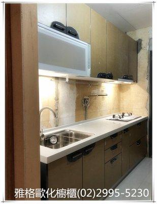 【雅格廚櫃】工廠直營 -一字型、 廚櫃、廚具、櫻花三機、樂天人造石、烤漆玻璃