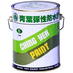 漆先生-青葉彈性防水膠(油性)透明 5加侖