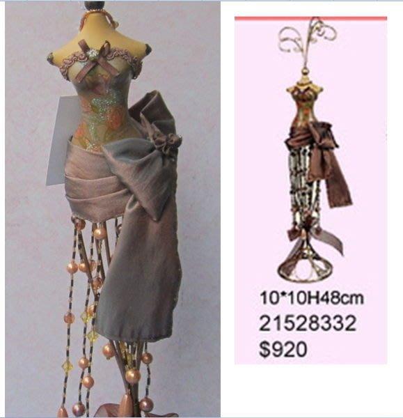 【浪漫349】特價大款禮服首飾項鍊架手飾架 送禮實用