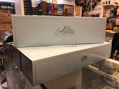 【六絃樂器】全新 Altus  AFL-1107 REO 手工長笛 / 整支管身958銀 賣場另有807 907