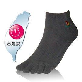 香港腳 治療襪子先NUMEN除臭機能襪~奈米銀-殺菌除臭纖維~任選8雙-免運費