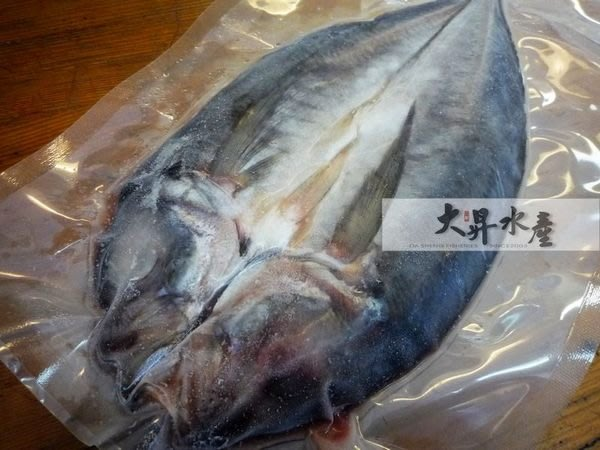 【大昇水產】*平價搶鮮上市*日本料理/居酒屋指定台灣製竹筴魚一夜干**買十送一**