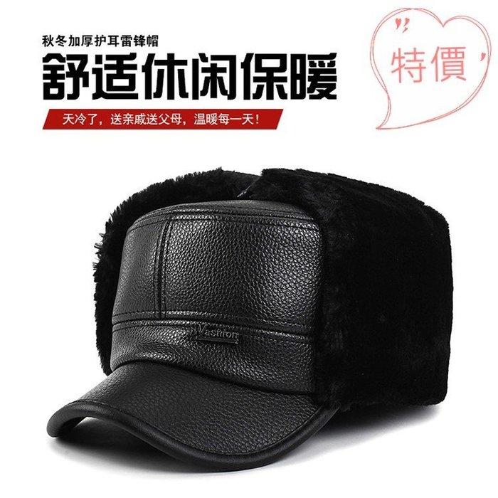 東大門平價鋪   冬季老人男士雷鋒帽,中老年皮帽子,保暖老頭爺爺棉加厚護耳帽