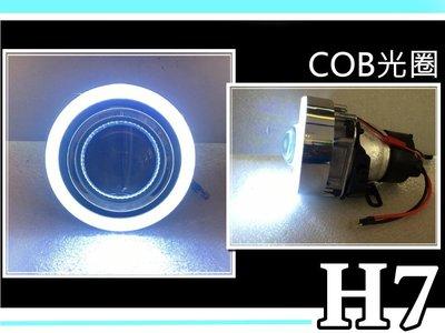 小傑車燈精品--全新 通用 H7 CO...