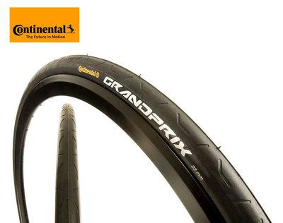 ~騎車趣~ Continental Grand Prix 公路車可折專業外胎 德國製造