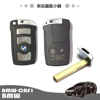新莊晶匙小鋪 BMW 寶馬E65 E66 E67 E68 7系列 大七 崁入式按鈕啟動智能遙控晶片鑰匙複製