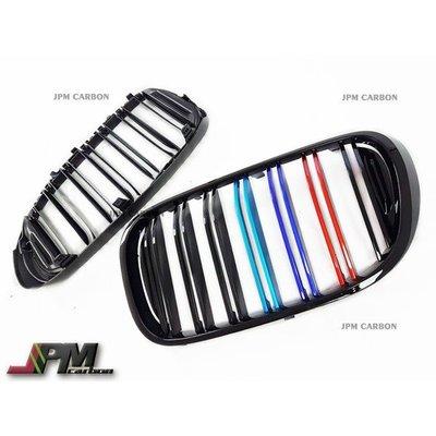 全新 BMW G11 G12 7系列 M LOOK 亮黑金屬三色 Grille 水箱罩 大鼻頭 水箱護罩