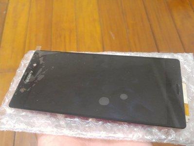 寄修 連工帶料1100 Sony Xperia Z2 更換螢幕 總成 維修  D6503