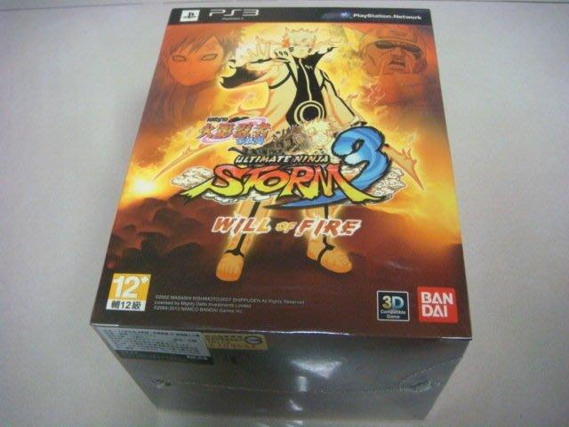 遊戲殿堂~PS3『火影忍者疾風傳:終極風暴 3』-漩渦鳴人人偶珍藏版英文版全新品