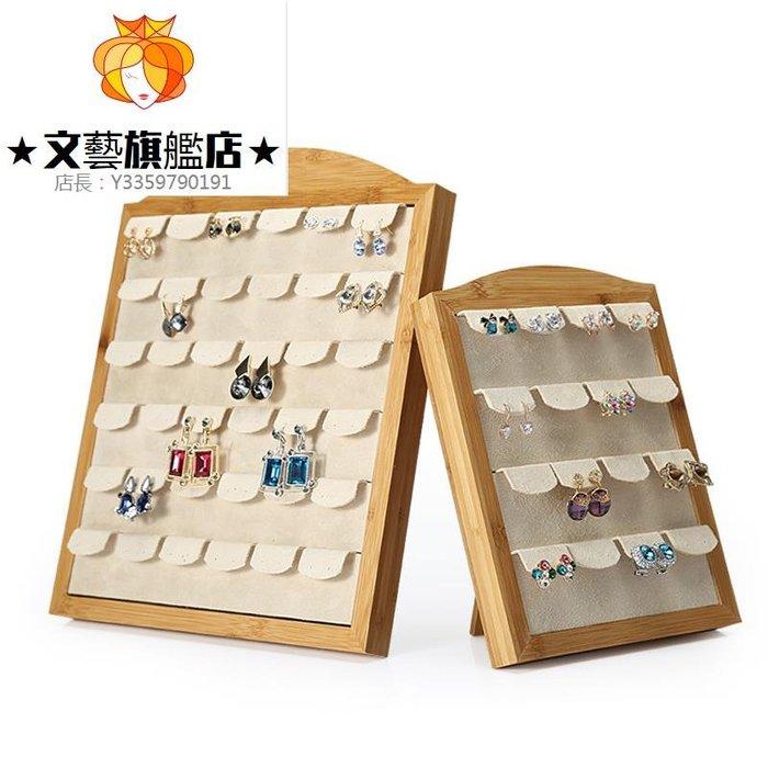 預售款-WYQJD-新款竹子耳環展示道具首飾耳釘展示架子掛耳環飾品架陳列道具*優先推薦
