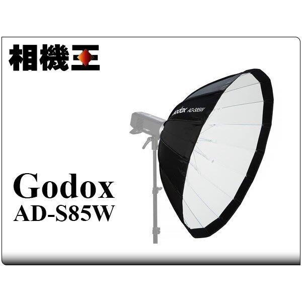 ☆相機王☆Godox AD-S85W〔AD400 Pro專用〕摺傘式柔光罩【接受客訂】4