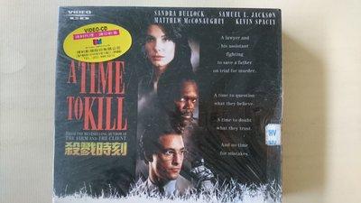 【鳳姐嚴選二手唱片】電影 殺戮時刻 VCD  A TIME TO KILL 3VCD