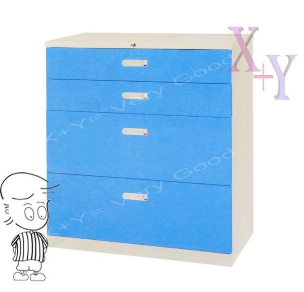 【X+Y時尚精品傢俱】藍色 106二小二大抽屜式鋼製公文櫃.理想櫃.適合學校. 公司.台南市家具