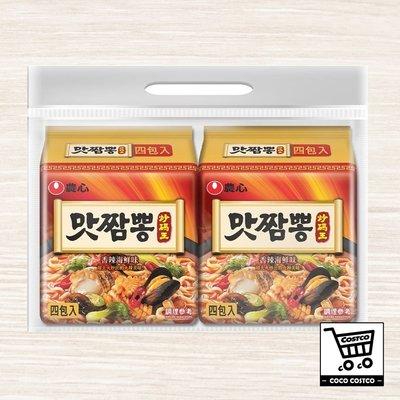 costco代購 農心 炒碼麵 130公克 X 8入 泡麵 湯麵 韓國
