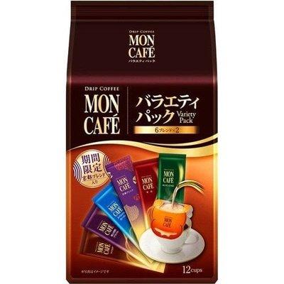 ♥JSelected♥ 日本 片岡 MON CAFE 咖啡掛耳包 濾掛式咖啡 滴漏式 6種綜合口味