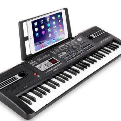 哆啦本鋪 兒童節禮物兒童電子琴女孩鋼琴初學3612歲61鍵麥克風寶寶益智早教音樂玩具D655