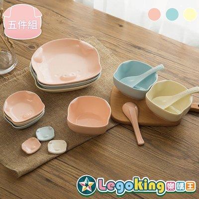 【樂購王】嘿豬豬 台灣獨家代理《豬頭頭 碗盤餐具組合》五件組 環保材質 彩晶瓷 抖音爆款【B0744】