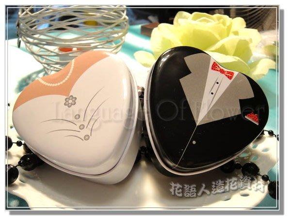 ◎花語人造花資材◎ *馬口鐵愛心新人喜糖罐(新人一對)*包裝盒~婚禮小物~喜糖包裝