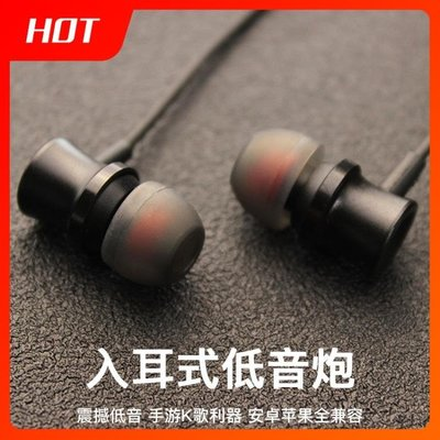 M5耳機入耳式金屬重低音Hifi監聽手機通用女生男有線耳塞式帶麥線控適用華為小米vivo