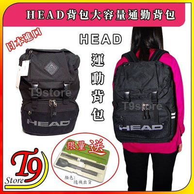 【T9store】日本進口 HEAD ...