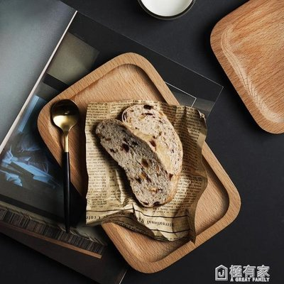 半房雜貨日式木質長方小托盤實木小餐盤茶托盤堅果零食點心木盤子  cgg