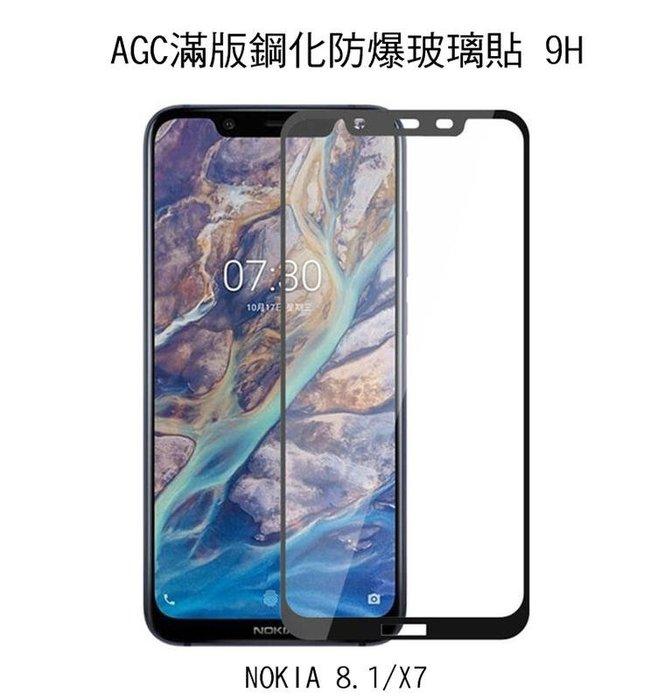 --庫米--AGC NOKIA 8.1/X7 CP+ 滿版鋼化玻璃保護貼 全膠貼合 真空電鍍