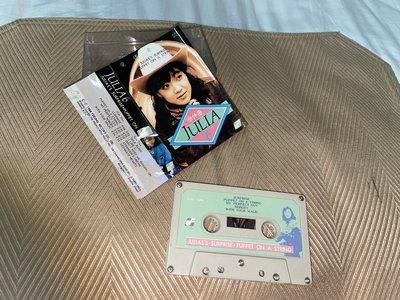 【李歐的音樂】飛羚1988年 徐仲薇 JULIA 6 愛偶奇遇記 SURPRISE ONCE AGAIN 錄音帶