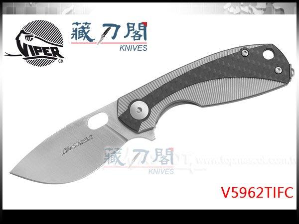 《藏刀閣》VIPER-(Lille)鈦色+碳纖維鈦柄小折刀