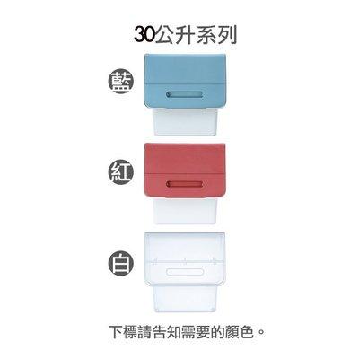 免運優惠特價中/6入組/HB30/HB31/HB32/鄉村直取式整理箱30L/凱特直取附輪系統式整理箱/換季收納/收納箱