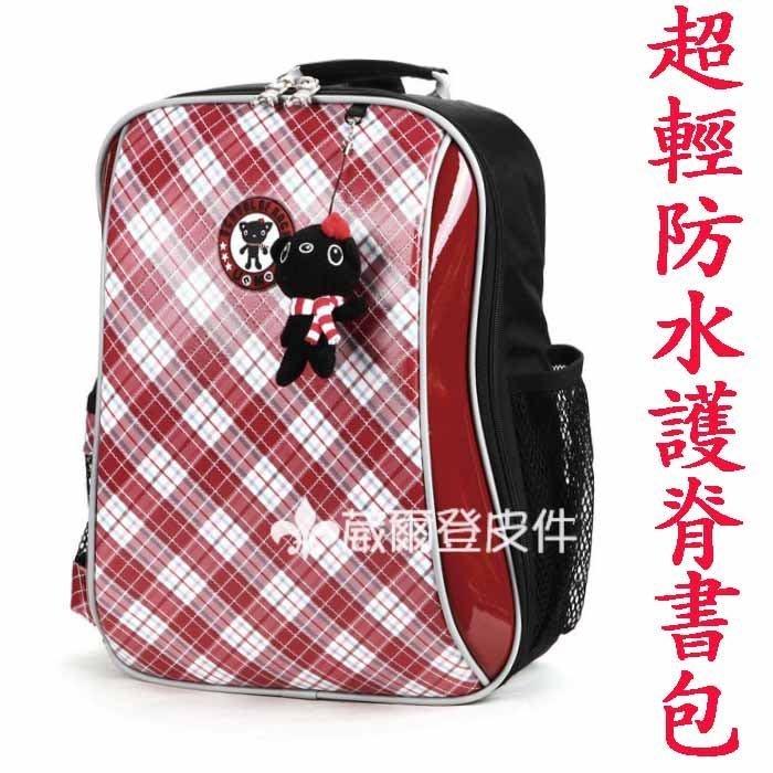 【 葳爾登】UNME護脊書包小學生書包,防水多夾層背包超級輕台灣製造兒童後背包3212紅色