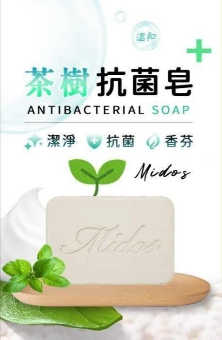 ?名稱?  3入【Midos】茶樹抗菌皂☘️團購價☘️