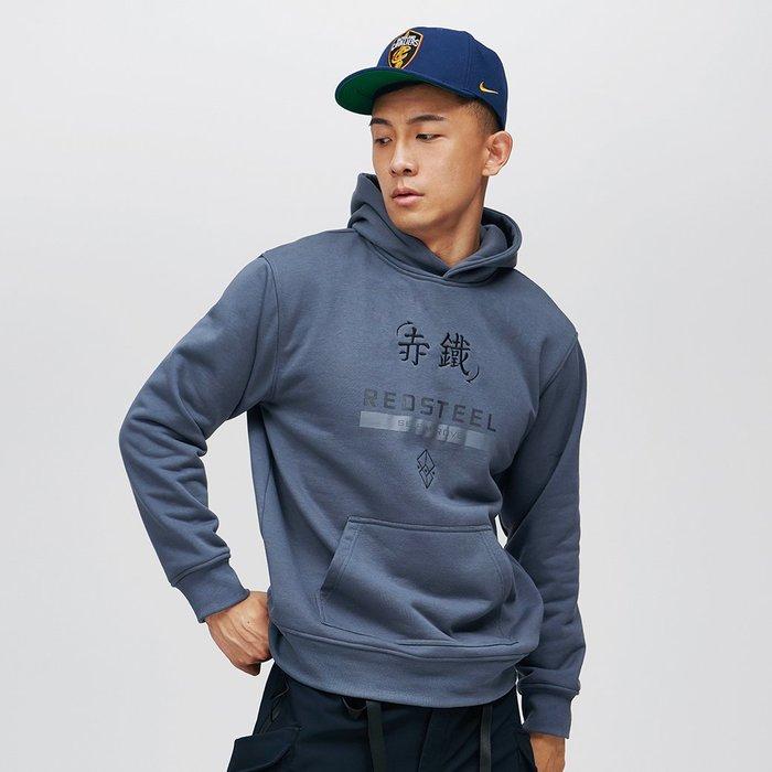 【OTOKO Men's Boutique】固制:赤鐵運動帽T/生鐵灰(台灣獨家代理)