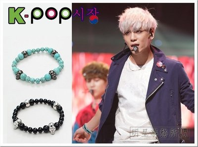 K-POP Market。韓國進口ASMAMA官方正品 SHINee 鐘鉉 Story 同款別緻骷髏面具串珠彈力手環手鍊
