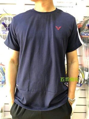 【五羽倫比】VICTOR 羽球服 Crown Collection 2019 戴資穎專屬系列 T-3900B 深藍