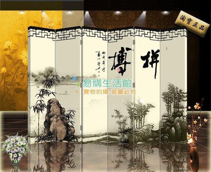 中式屏風時尚屏風隔斷玄關時尚折屏酒店裝飾書法  拼搏【單扇防水】