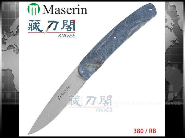 《藏刀閣》Maserin-(GOURMET)美食折刀-藍色樹瘤柄折刀