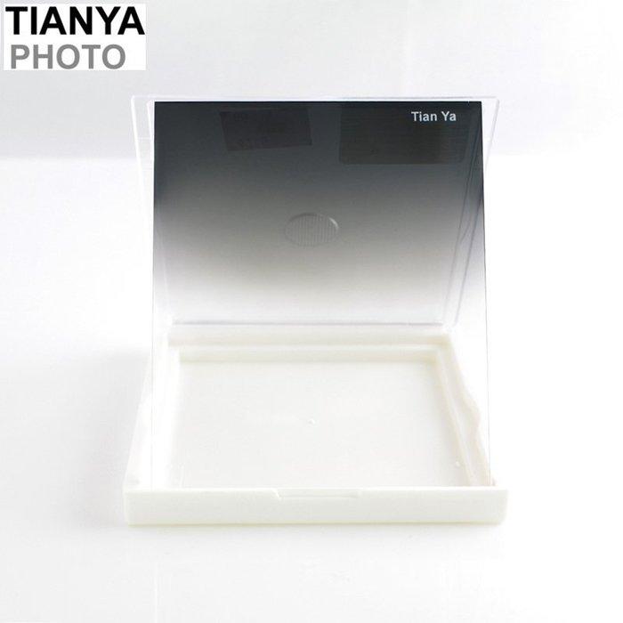 我愛買#Tianya天涯80黑色漸層減光鏡SOFT減光鏡ND8相容Cokin高堅P系列P方形ND濾鏡片P系統P方型ND減光鏡Tian黑漸層黑漸變黑減光鏡Ya
