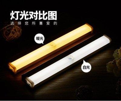 24小時出貨* 充電式LED自動感應燈 磁吸式感應燈 LED感應燈 櫥櫃燈 床頭燈 裝飾燈 露營夜燈 展示燈 走廊燈