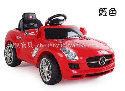 【淘氣寶貝】1523 正版賓士童車 BENZ授權/原廠授權可外接MP3奔馳 電動童車 遙控汽車 特價