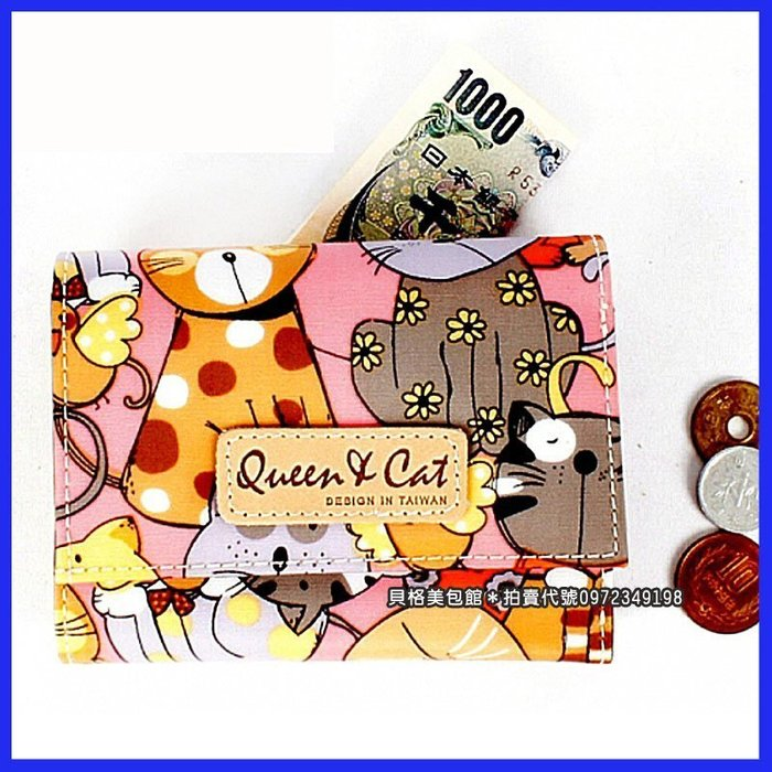 三摺短夾 特價 貝格美包館 Queen&Cat  粉底大花貓 台灣製 現貨供應